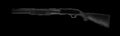 Shotgun strzelba gładkolufowa