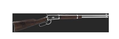 GSG-5 carbine