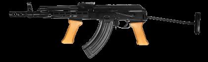 Karabinek AK-47 wersja spadochronowa