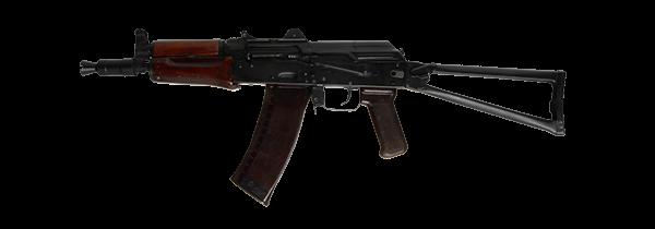 Karabinek AKS-74U